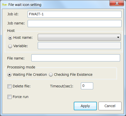 File Waiting Setting